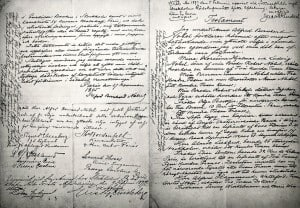 Alfred Nobel's third and last Will & Testament, November 25, 1895