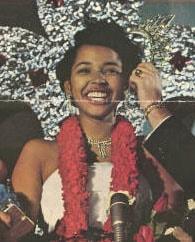 AAW dig lib - Miss UI - Dora (Martin) Berry 1956 copy