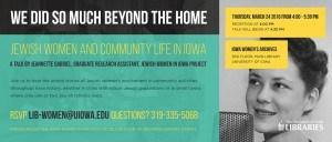 Jewish Women in Iowa Announcement