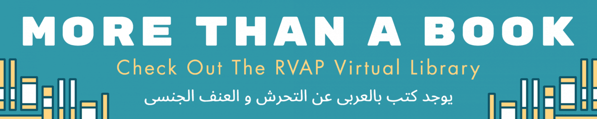 More than a book. Check out the RVAP Virtual Library