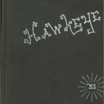 1893 yearbook cover