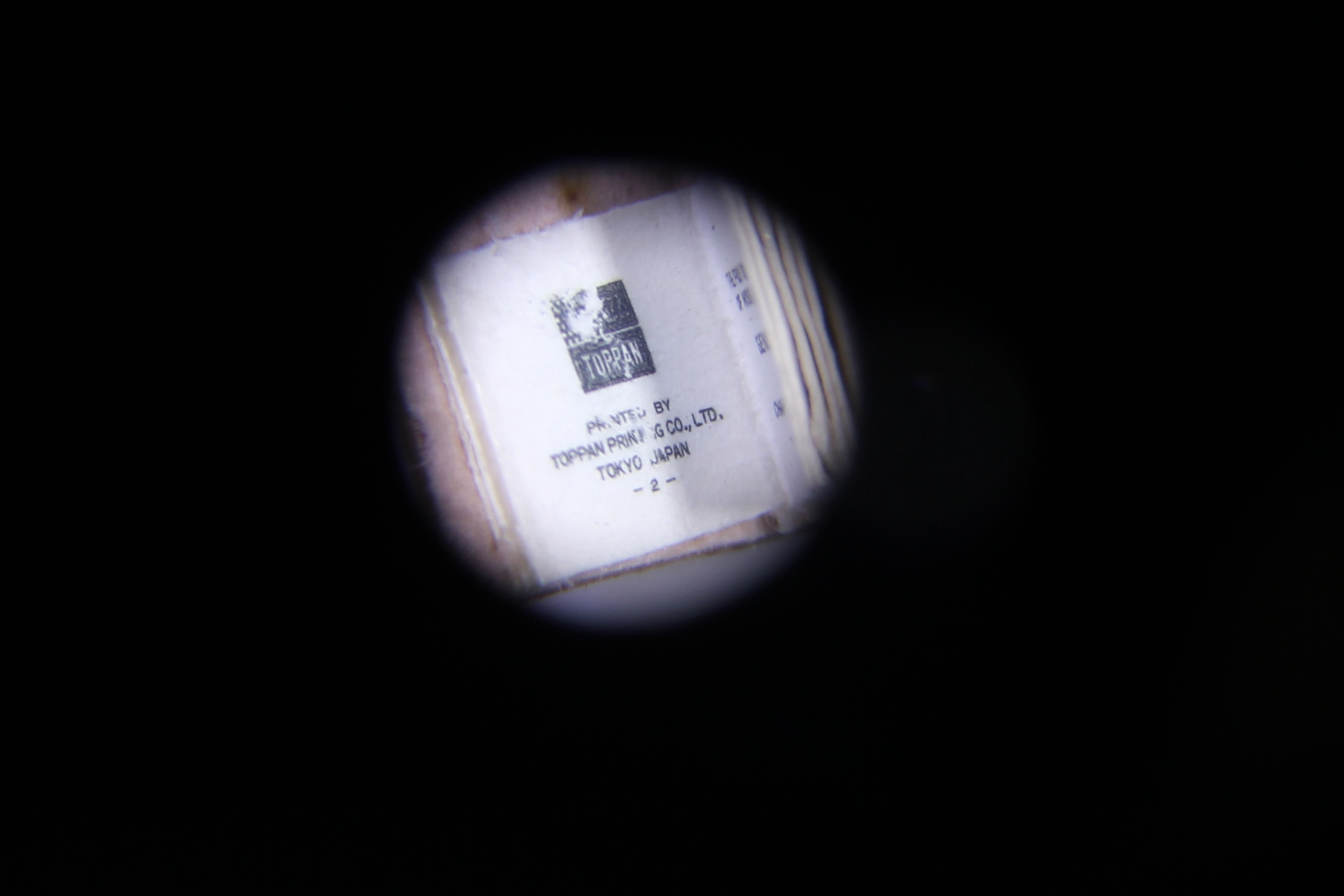 Microscope view of publisher's information