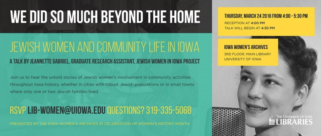Jewish Women in Iowa Event Poster